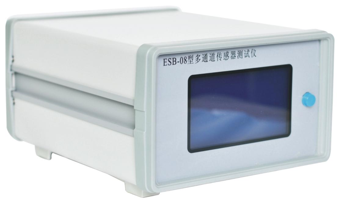 传感器测试仪